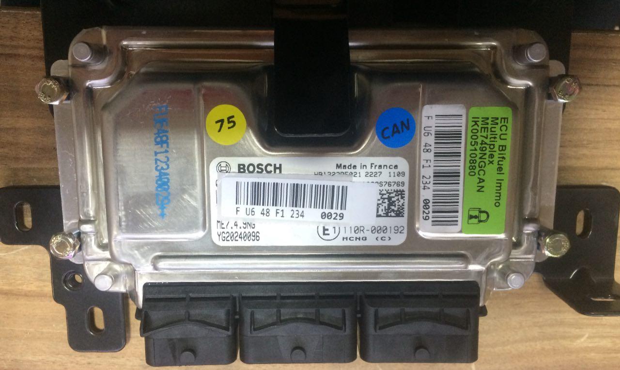 یسیو بوش ME7.4.9NG
