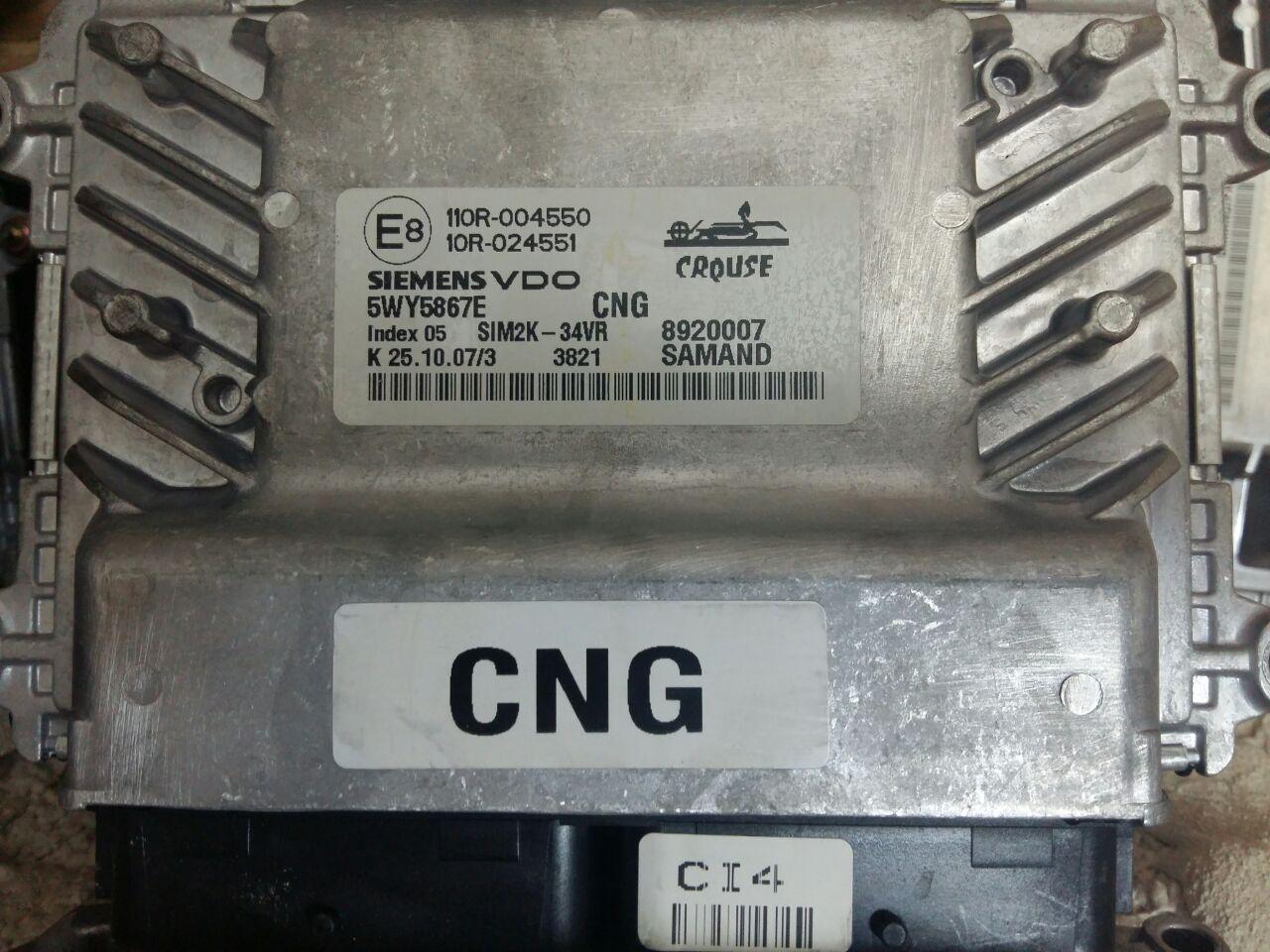 فروش ایسیو زیمنسVDO CI4 خودرو سمند