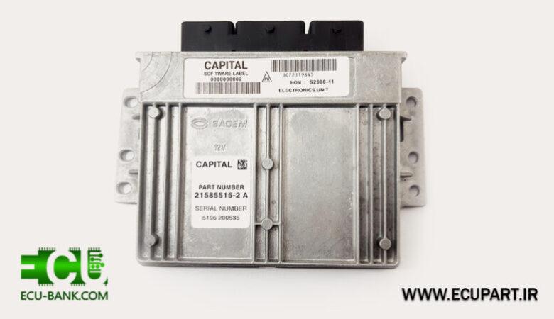 فروش ایسیو ساژم S2000-3e پژو ۲۰۶ TU3