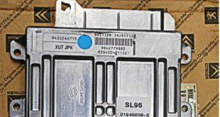 فروش ایسیو SL96