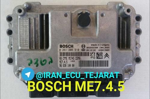 ای سی یو بوش ME7.4.5