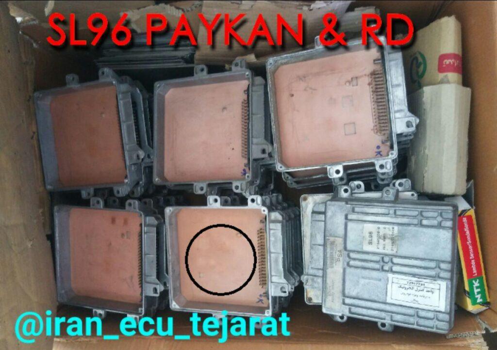 مدارات الکترونیکی SL96 موم یا رزین عایق کننده