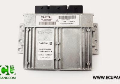 خرید ایسیو ساژم S2000-3B پژو ۲۰۶
