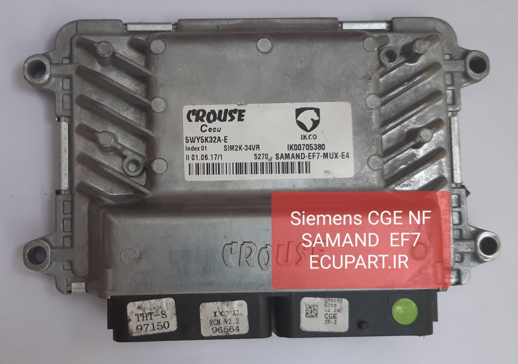 ایسیو زیمنس CGE برای کنترل موتور XU7 در سمند