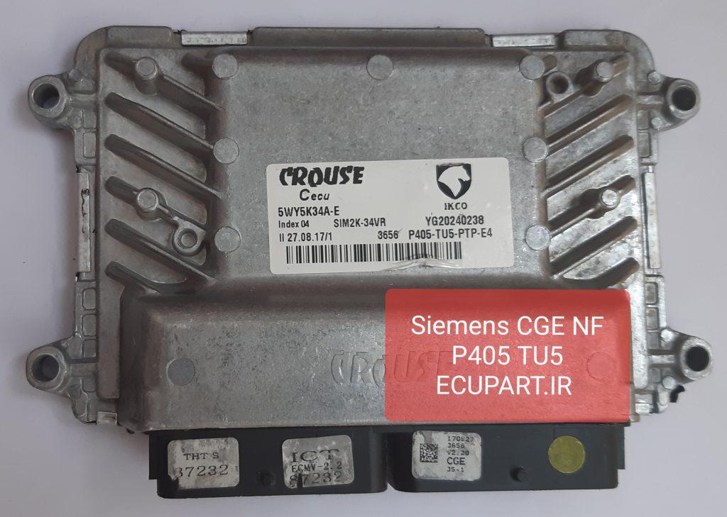 ایسیو زیمنس شبکه دار CGE برای پژو 405 موتور TU5