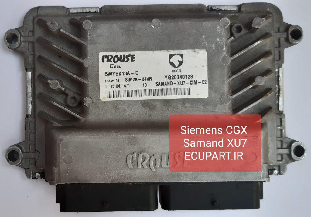 ایسیو زیمنس شبکه دار CGX برای سمند موتور XU7