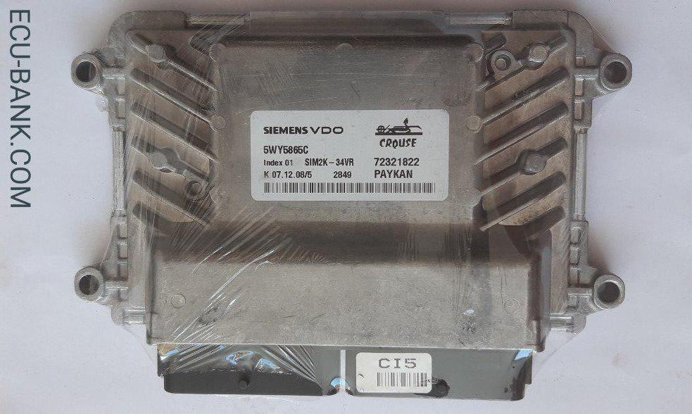 یک نمونه ایسیو Siemens VDO که روی پیکان وانت